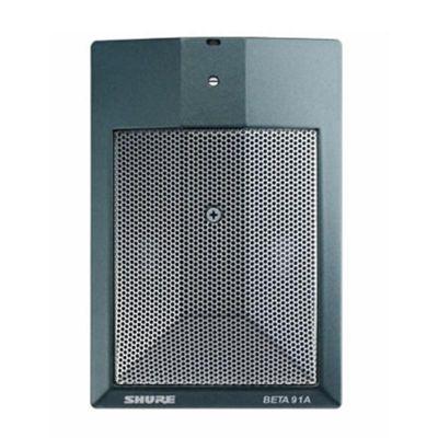 Shure - Shure BETA 91A Condenser Boundary Kick Davul Mikrofonu