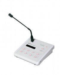 inter-M - inter-M Rm-8000 8 Kanal Anons Mikrofonu