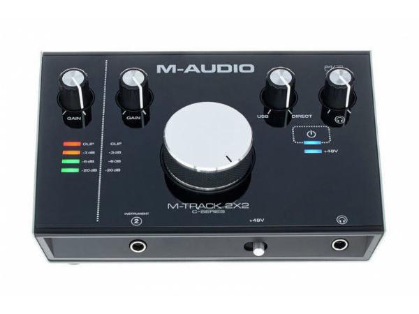M-Audio Basic Paket Eco (En uygun Başlangıç Paketi)
