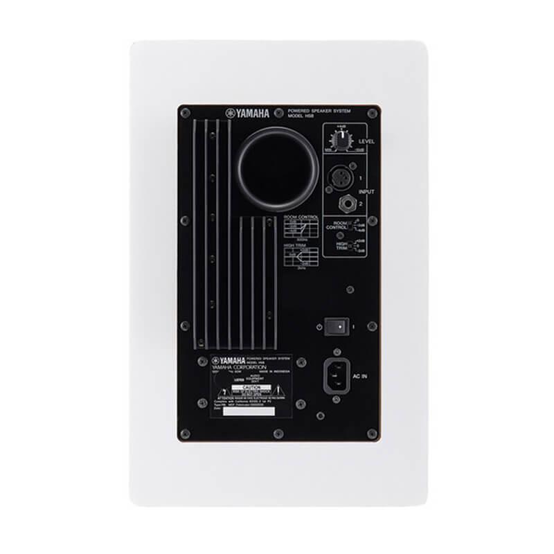 Yamaha HS8 (Tek) Aktif Stüdyo Referans Monitör(Beyaz)