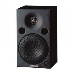 Yamaha - Yamaha MSP5 5 inç Aktif Stüdyo Referans Monitörü (Tek)